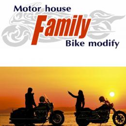 MotorHouse Family