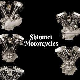 Shinmei Motorcycles(シンメイモーターサイクルズ)