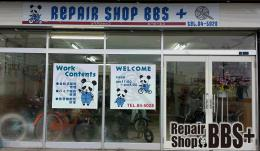 Repair Shop BBS+