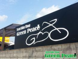 TotalBikeShop GreenPeace