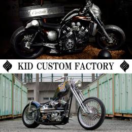 KID CUSTOM FACTORY